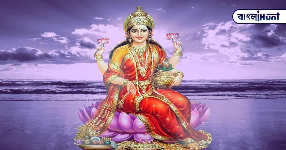 The News Bangla Goddess Laxmi 3 Bangla Hunt Bengali News