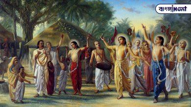 Photo of শ্রী চৈতন্যদেবের সেবা করে জপ করুন কৃষ্ণনাম, সংসারে ফিরবে সুখ এবং আনন্দ