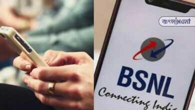 Photo of BSNL-র দুর্দান্ত অফার! ১০৮ টাকার রিচার্জে ৬০ দিন অবধি দৈনিক ১ জিবি ডাটা ও আনলিমিটেড কলিং এর সুবিধা