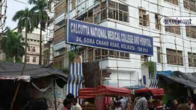 Photo of জীবিত রোগীকে মৃত ঘোষণা! খাস কলকাতার নামি হাসপাতালের কাণ্ডে হতভম্ব পরিজনরা