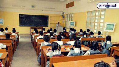 Photo of ৩০ নভেম্বর পর্যন্ত বন্ধ থাকবে স্কুল! জেনে নিন কি বলল কেন্দ্র