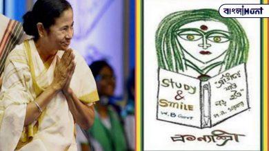 Photo of কন্যাশ্রীতেও কাটমানি খাওয়ার অভিযোগ উঠলো তৃণমূলের বিরুদ্ধে, BDO এর কাছে এলো অভিযোগ
