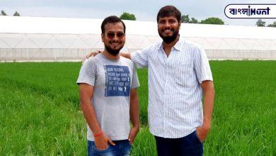 Photo of এক ভাই করেছেন MBA ,অন্যজন B-tech, কৃষিকাজে আয় করছেন কোটি কোটি টাকা