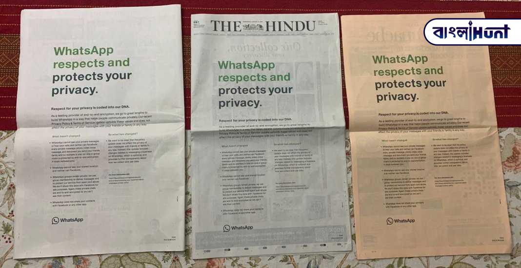 Whatsapp Ad 1 Bangla Hunt Bengali News