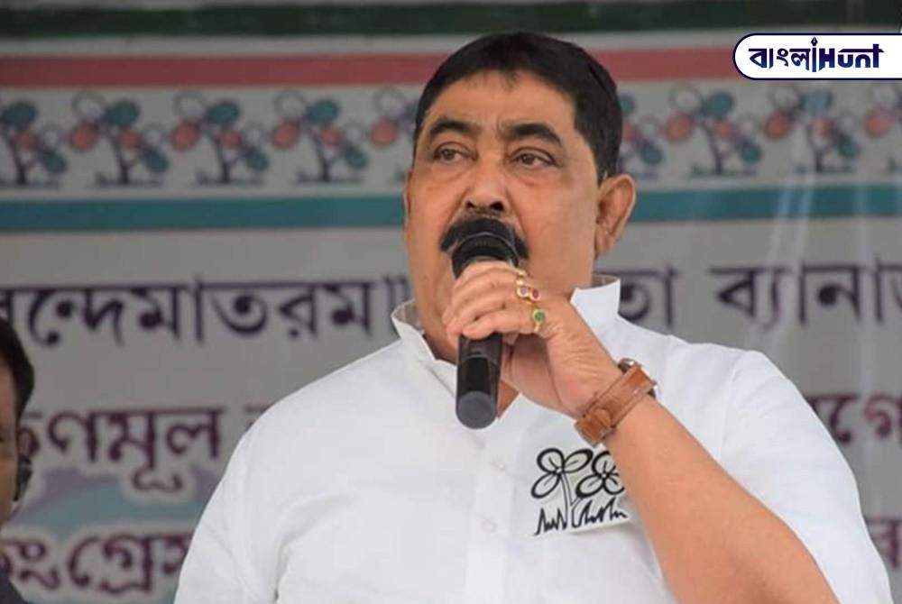 anubrata mondal new 1000 Bangla Hunt Bengali News