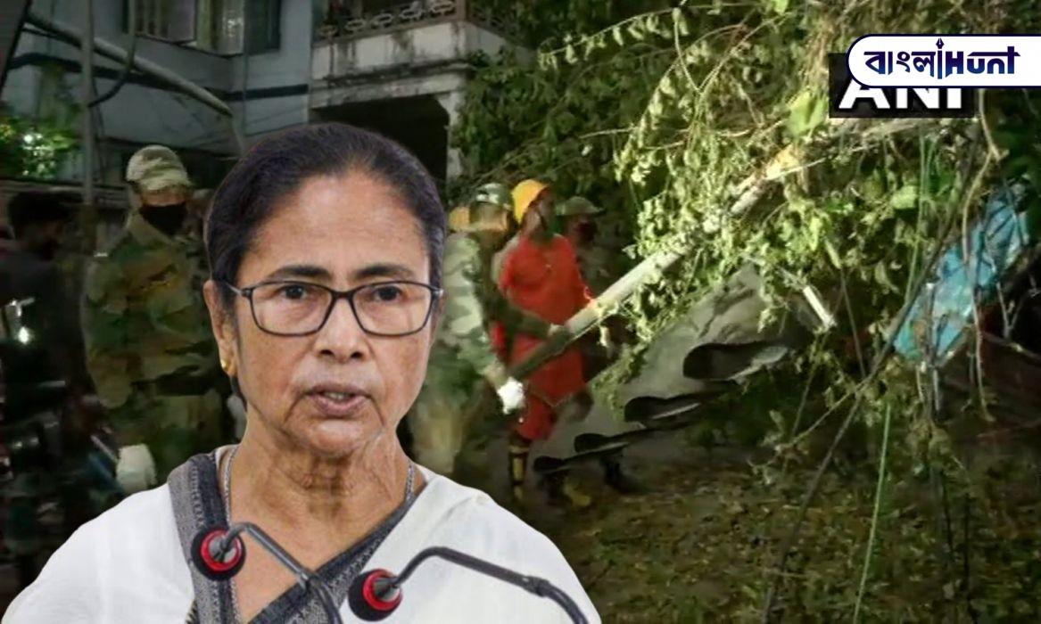 army mamata Bangla Hunt Bengali News