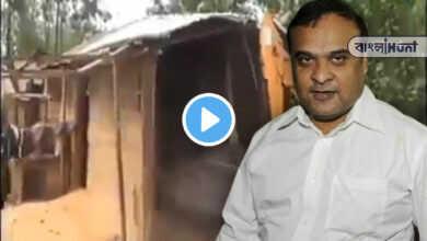 Photo of অসমে অ্যাকশন মুডে হিমন্ত সরকার, বাংলাদেশিদের দ্বারা দখল করা ২৭৫ বিঘা জমি খালি করল প্রশাসন