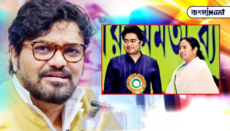 babul mamata abhishek Bangla Hunt Bengali News