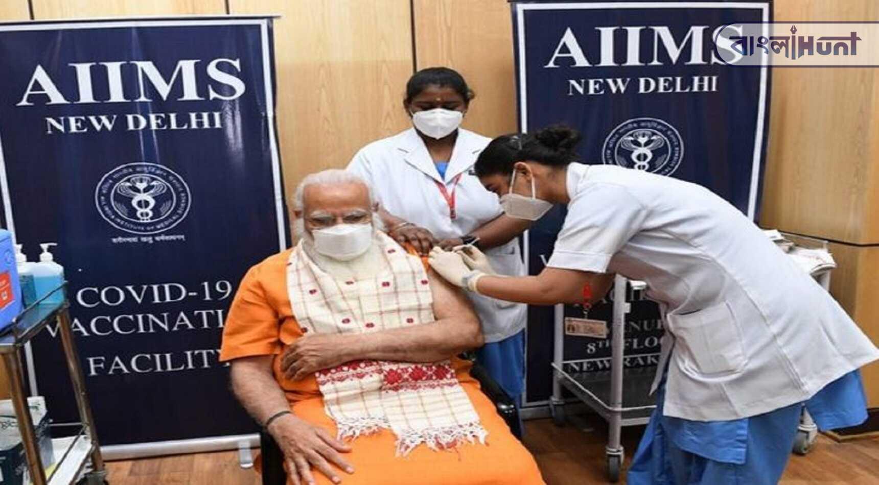 narendra Modi took the second dose of Corona vaccine
