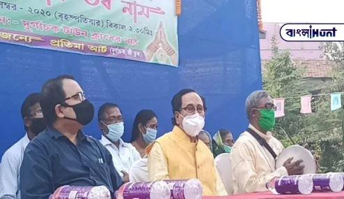 bkbjnsfhughb Bangla Hunt Bengali News