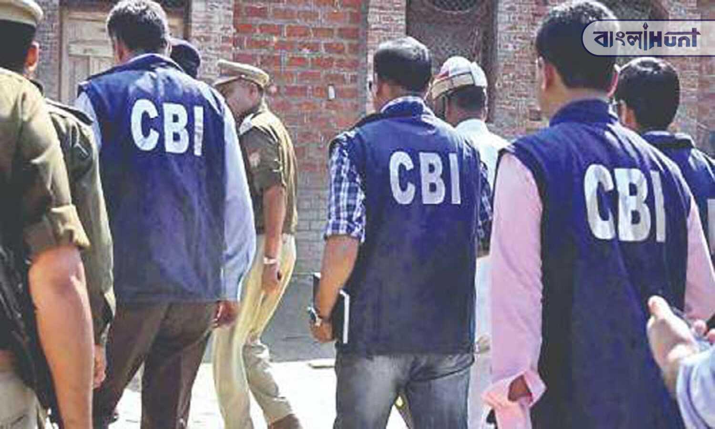 Arrest warrant issued in Trinamool leader vinay mishra, CBI search him