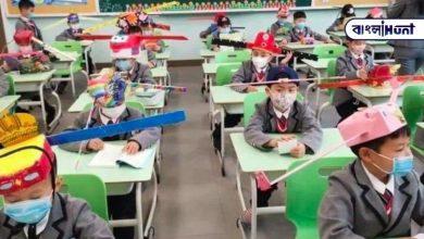 Photo of চীনে সামাজিক দূরত্ব বজায় রাখার শিক্ষা: মাস্ক, হেড গিয়ার পরে স্কুলে আসছে পড়ুয়ারা