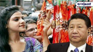 Photo of চাপে জিনপিং সরকার, দীপাবলি ও রাখি উৎসবে একটাও চাইনিজ প্রোডাক্ট বাজারে ঢুকতে দেবে না ভারতের ব্যাবসায়ীরা