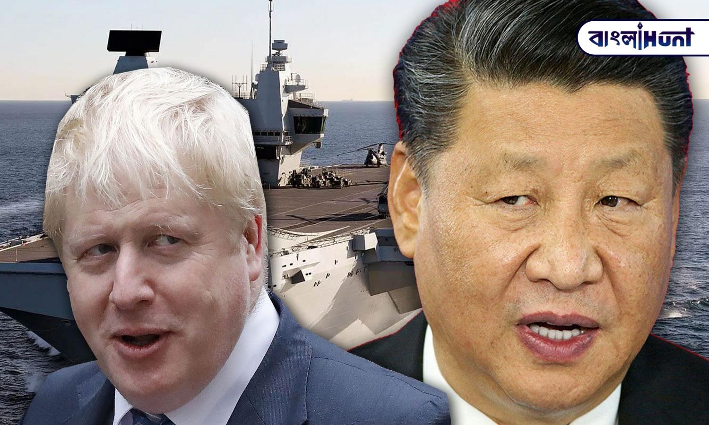 china britain Bangla Hunt Bengali News
