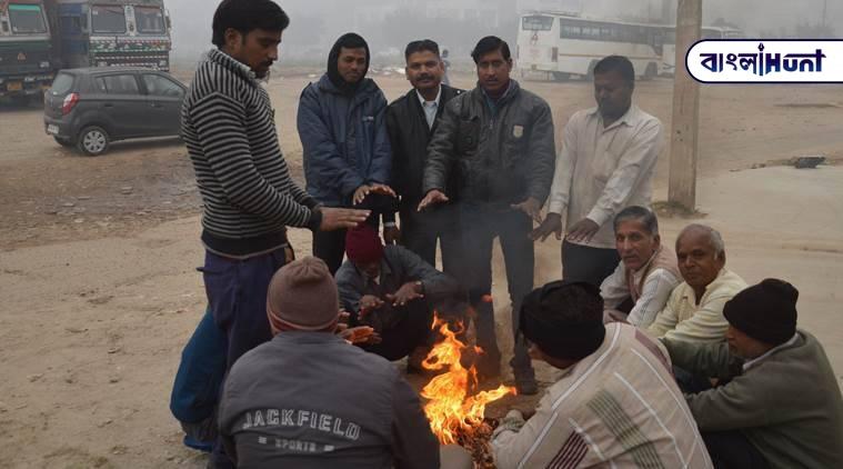 cold weather bonfire Bangla Hunt Bengali News