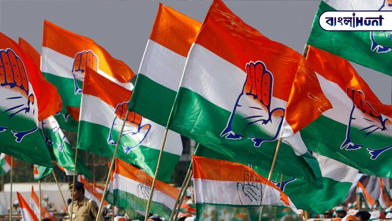 congress flag Bangla Hunt Bengali News