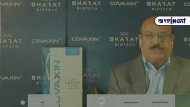 Photo of COVAXIN-এ বিরূপ প্রতিক্রিয়া হলে ক্ষতিপূরণ দেবে কোম্পানি, ঘোষণা ভারত বায়োটেকের