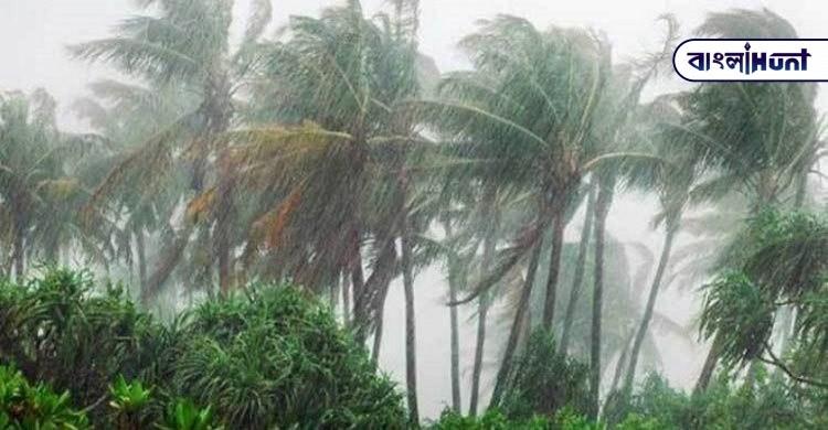 cyclone1 20200604095316 Bangla Hunt Bengali News