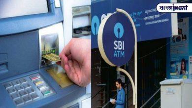 Photo of এবার ATM থেকে কেউ আর পারবে না আপনার পয়সা চুরি করতে! SBI আনল সুপার সিকিউরিটি