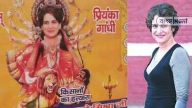 """Photo of 'মা দুর্গা""""র অবতারে দেখা গেল প্রিয়াঙ্কা গান্ধীকে, ভোটের আগে বিতর্কিত পোস্টার কংগ্রেসের"""