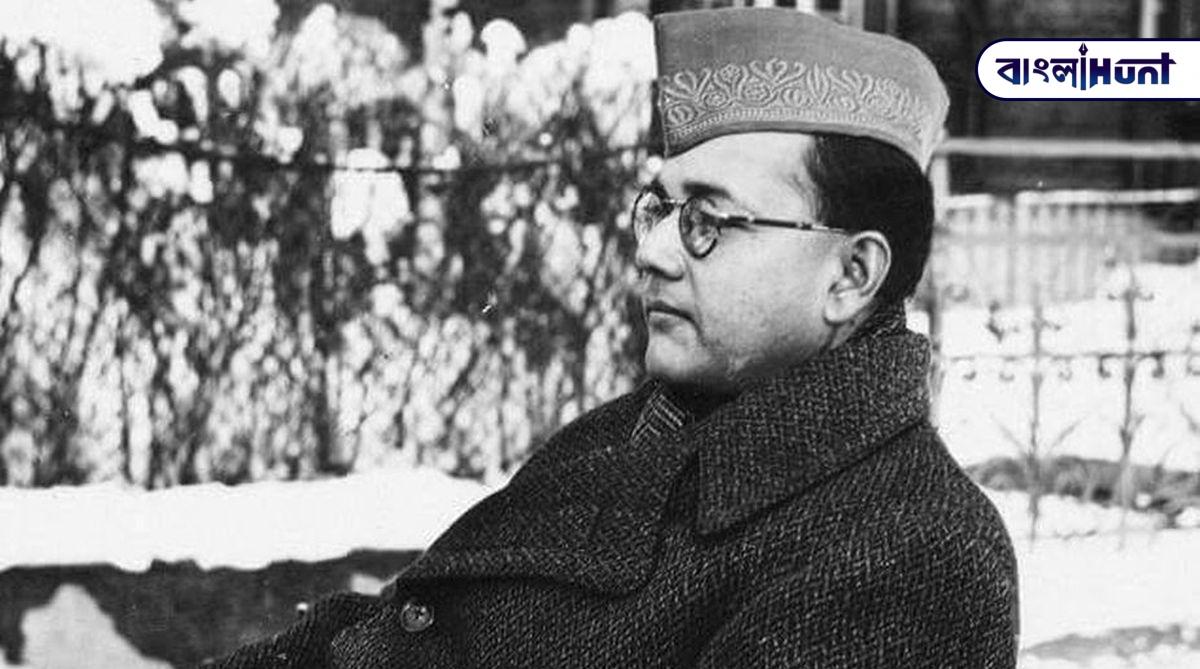 eCnRfRezdfzITJHb Subhas Chandra Bose Bangla Hunt Bengali News