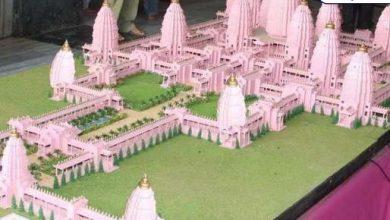 Photo of তৈরি হল অযোধ্যার রাম মন্দিরের নকশা! কেমন হবে জানুন