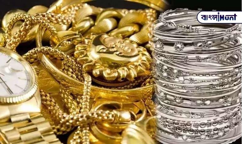 gold 14 Bangla Hunt Bengali News