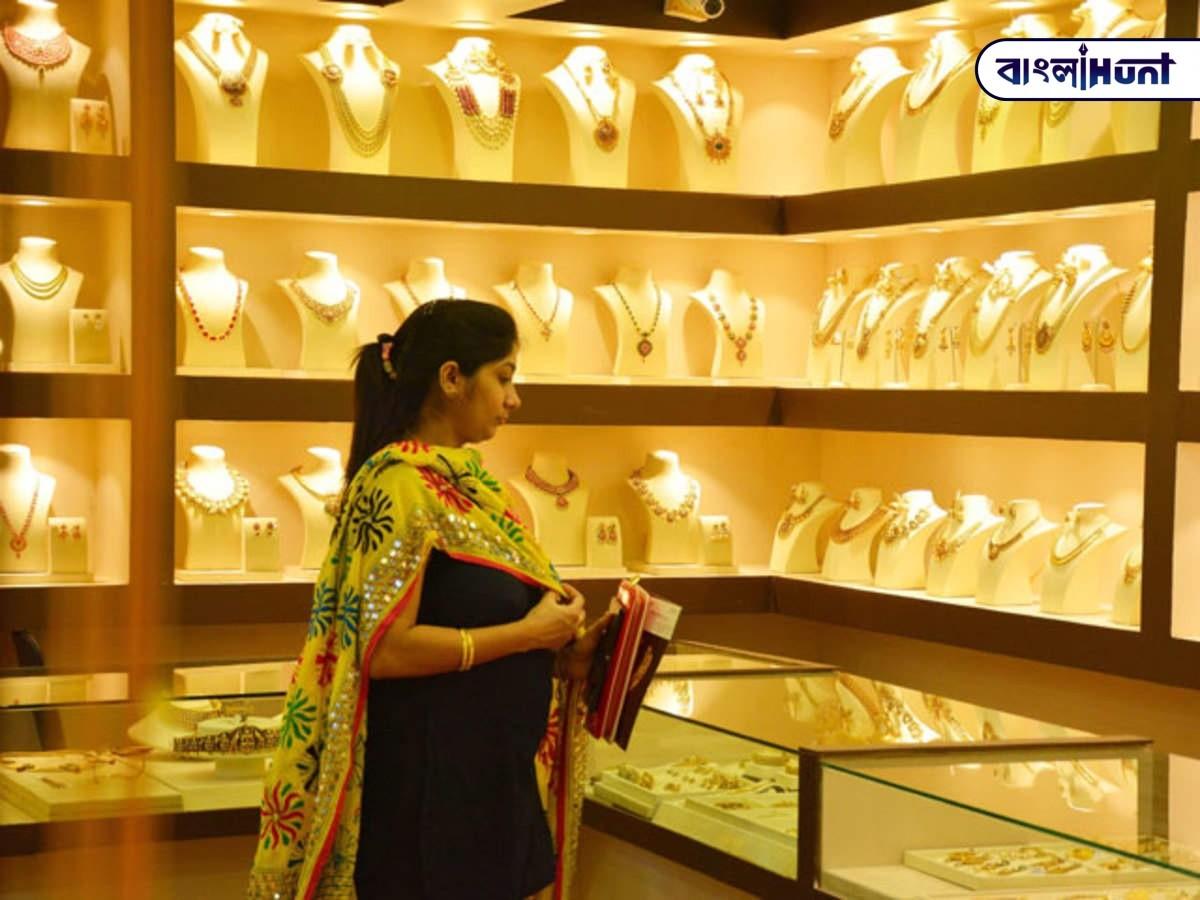 gold 19 Bangla Hunt Bengali News