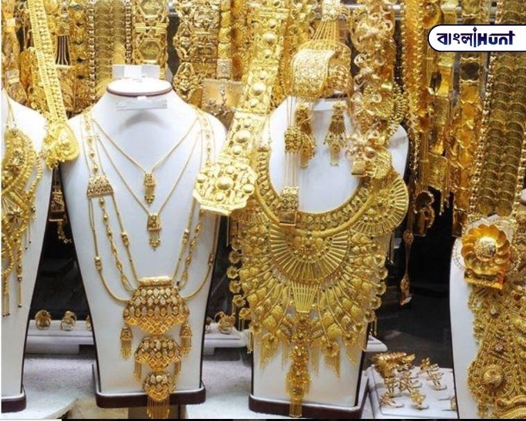 gold 333 Bangla Hunt Bengali News