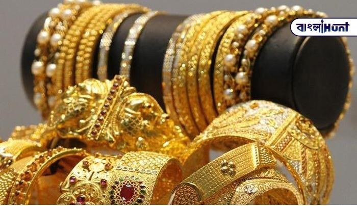 gold 8 Bangla Hunt Bengali News