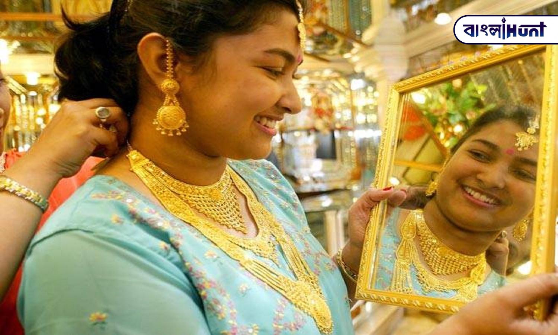 gold prices 660 101216093638 Bangla Hunt Bengali News
