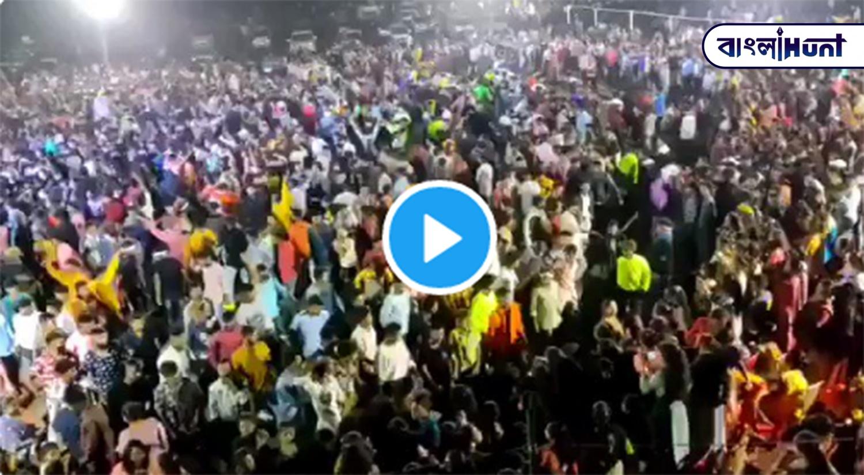 gujrata bjp video Bangla Hunt Bengali News