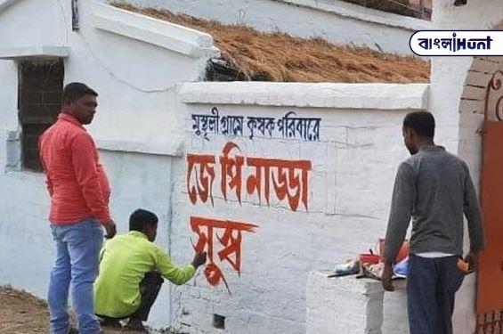 hdfjfjofj Bangla Hunt Bengali News