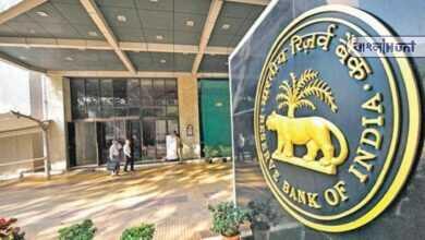 Photo of এবার থেকে ATM এ টাকা না থাকলে ফাইন দিতে হবে ব্যাঙ্কগুলিকে, বড় সিদ্ধান্ত RBI-র