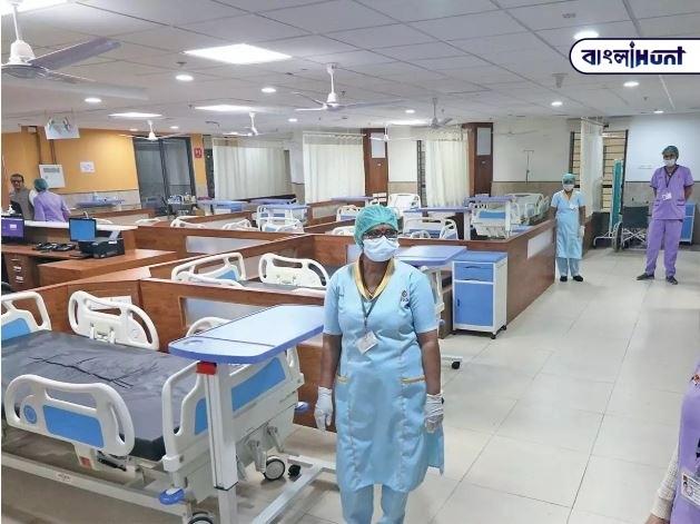 hospital 1 Bangla Hunt Bengali News