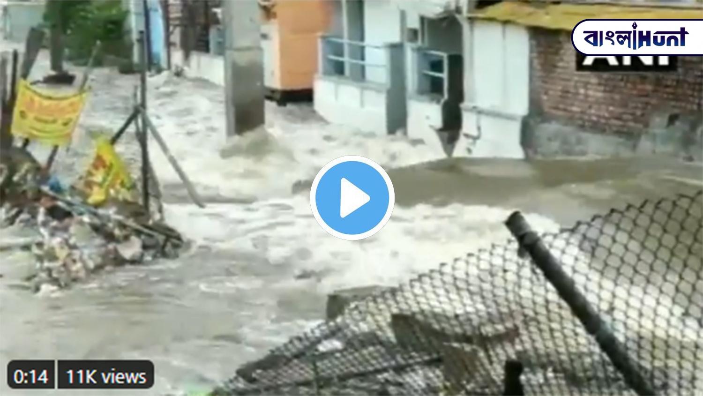hyderabad rain Bangla Hunt Bengali News