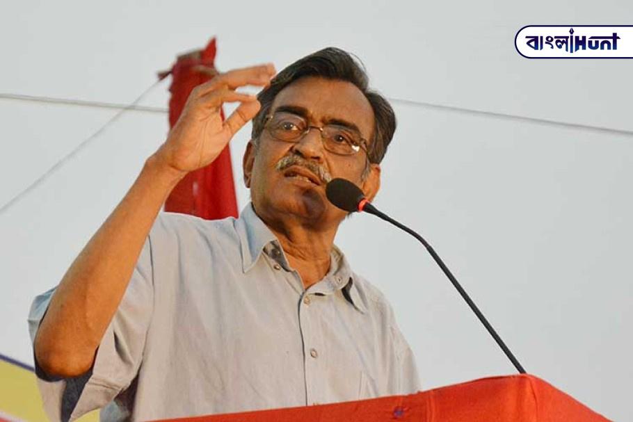 image 196 Bangla Hunt Bengali News