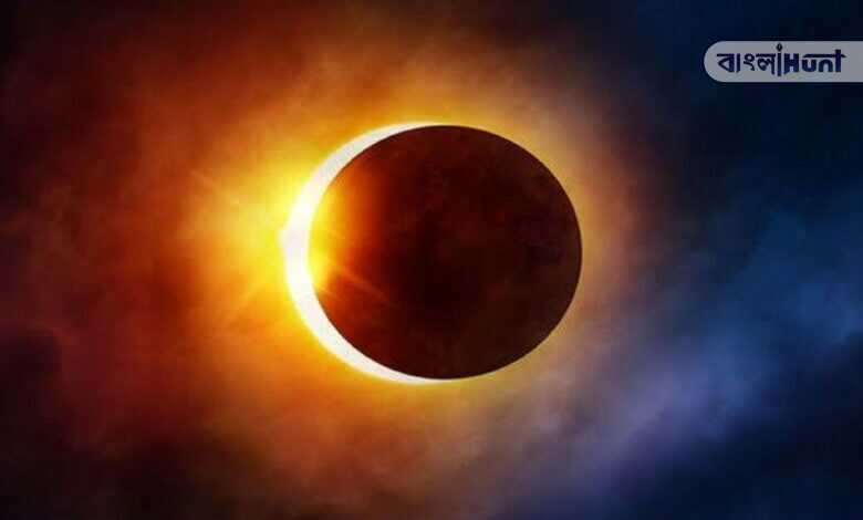 Today is the first solar eclipse of this year