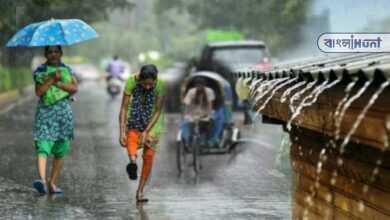 Photo of দফায় দফায় বৃষ্টি হবে বাংলায়, চলবে সপ্তাহ জুড়ে: আজকের আবহাওয়া