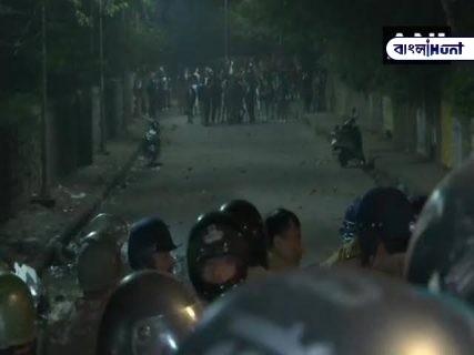 images 36 3 Bangla Hunt Bengali News