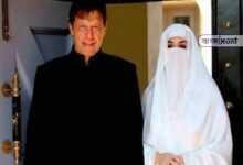 Photo of পাগলা গারদে ঘোরাফেরা করছেন ইমরান খানের স্ত্রী, খুঁজছেন ড্রাগস অ্যাডিক্টদের