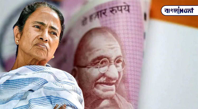 indian rupees mamata Bangla Hunt Bengali News