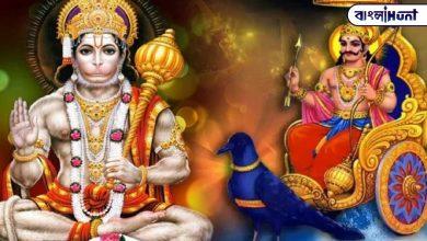 Photo of স্মরণ করুন এই দেবতাকে, শনির রোষানল থেকে মুক্তি মিলবে সহজেই