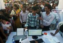 Photo of মাধ্যমিক পাশেই কেন্দ্র সরকারের চাকরি, চলছে বিপুল শূন্যপদে নিয়োগ, এখুনি করুন আবেদন