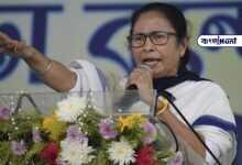 Photo of কম ভ্যাকসিন পাঠিয়েছে কেন্দ্র সরকার, গুরুতর অভিযোগ আনলেন মমতা ব্যানার্জী