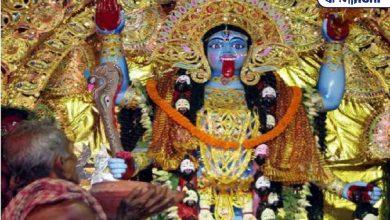 Photo of বিপদ সংহারে স্মরণ করুন মা কালীকে, সহায় হবে মা