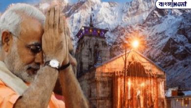 Photo of কপাট খুলল কেদারনাথ ধামের, প্রধানমন্ত্রী নরেন্দ্র মোদীর নামে হল প্রথম পুজো