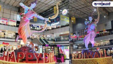 Photo of দীপাবলির আগে ভগবান রামের মূর্তি দিয়ে সেজে উঠল শপিং মল, সোশ্যাল মিডিয়ায় ভাইরাল হল ছবি