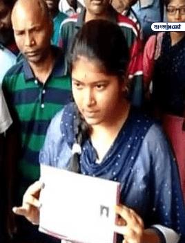 madhyamik 22 Bangla Hunt Bengali News