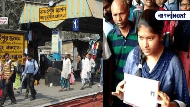 madhyamik Bangla Hunt Bengali News